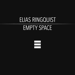 empty_space_digistores